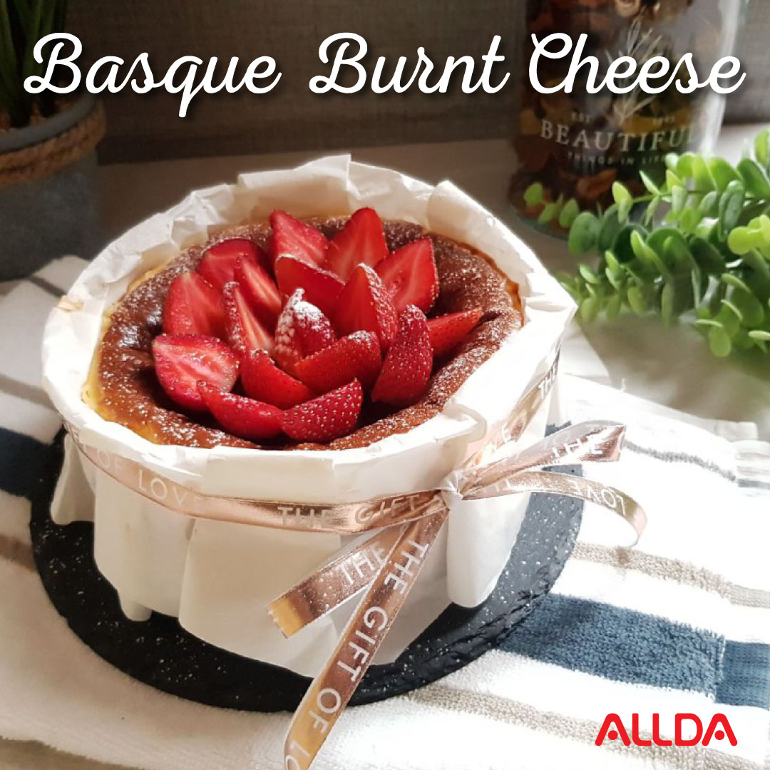 Basque Burnt Cheese