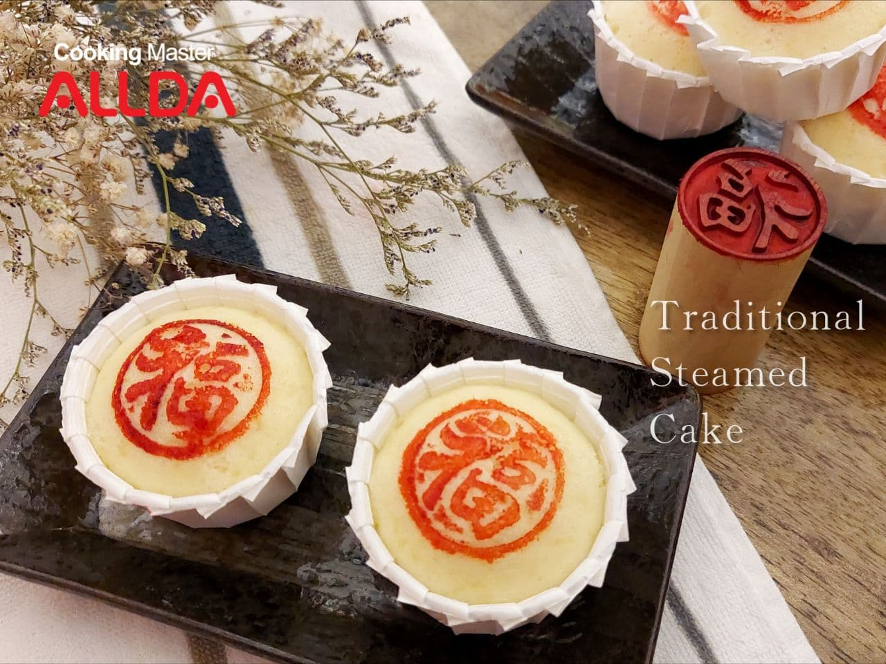 Traditional Chinese Steam Cake