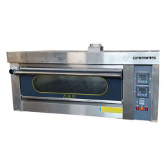 ORIMAS Industrial Stainless Steel Gas Oven 1 Deck GR-2M
