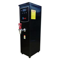 KOYO Hot Water Dispenser HW-45LF