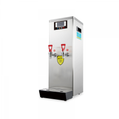 PROMOTION! NAIXER Water Boiler RX50A