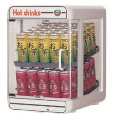 TAIJI Beverage Warmer 335 x 425 x 484mm SW40-N2