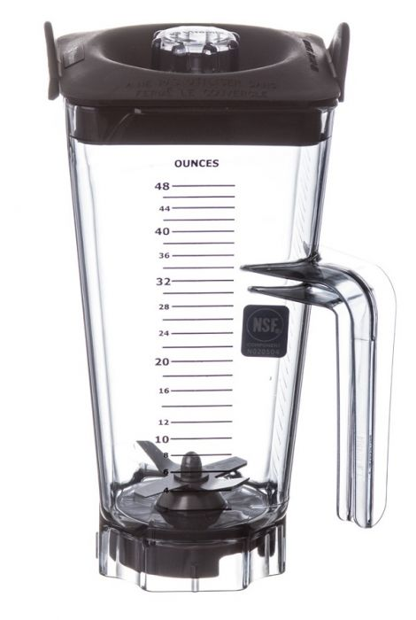 VITAMIX 1 4L Standard Blender Container (Ice Blade) 15506