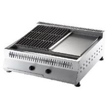 MSM Countertop Gas Charbroiler With Griddle/Hotplate BTU 60,000 CBHP-1000