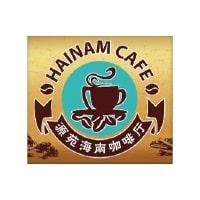 yuan yuen hainam cafe