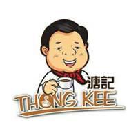 thong kee